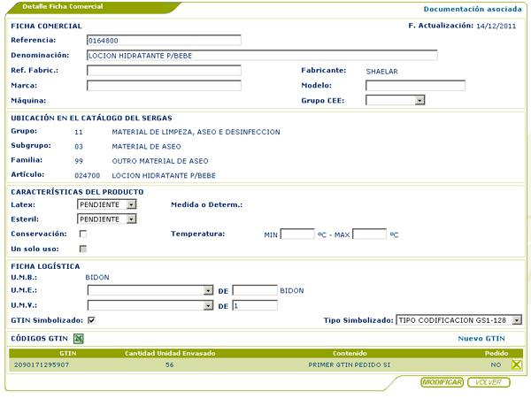 Axuda online ofpro acceso privado introducci n for Modelo de catalogo de productos